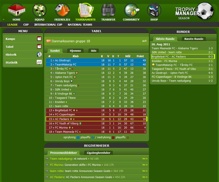★ لعبة كرة القدم أونلاين الأولي عالميآ ( كأس المدير ) ★ Screenshot_league