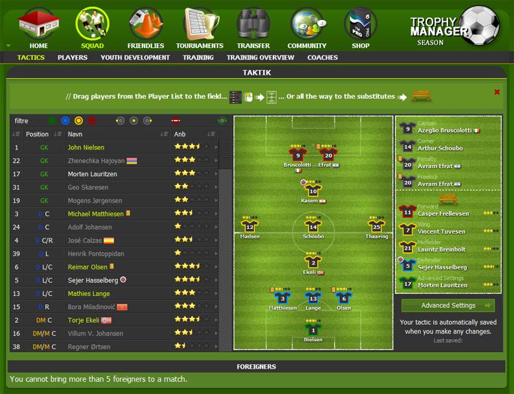 ★ لعبة كرة القدم أونلاين الأولي عالميآ ( كأس المدير ) ★ Screenshot_tactics